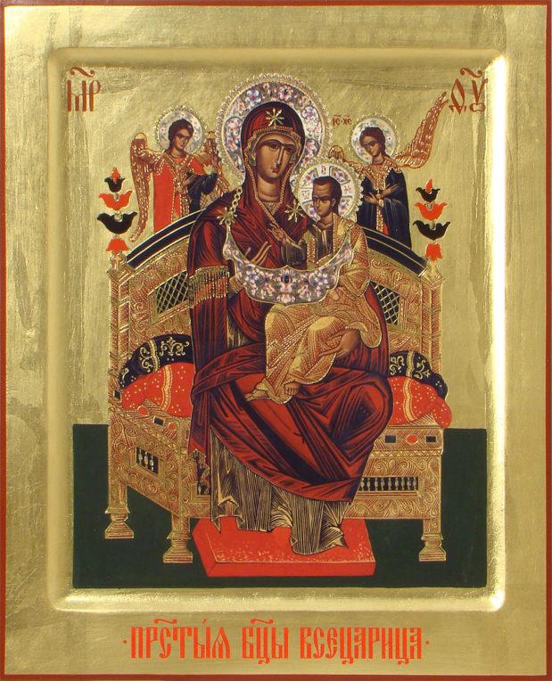 Канон ко Пресвятой Богородице пред Ее иконой, именуемой «Всецарица»